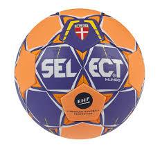 <b>Мяч гандбольный SELECT Mundo</b> | Select Sport - інтернет-магазин