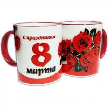 <b>Кружки</b> необычные в Казани