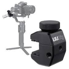 <b>Противовес Ulanzi UURig R022</b> Camera Stabilizer Counterweight