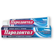 <b>Зубная паста</b> Пародонтол <b>защита</b> от бактерий 124 г купить в г ...