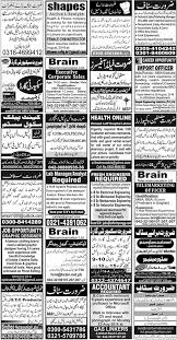 excellent opportunities s of jobs available in various excellent opportunities 100s of jobs available in various private companies in 2016