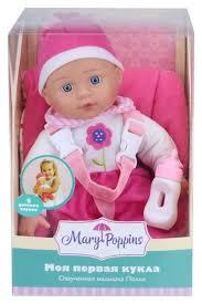 Интерактивные <b>куклы Mary Poppins</b> - купить интерактивную <b>куклу</b> ...