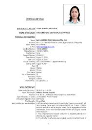 sample resume medical assistant just graduated what your resume sample resume medical assistant just graduated common interview questions for medical assistants rn resume sample
