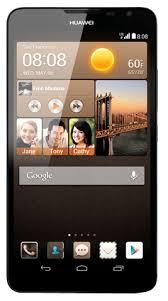 Смартфон Huawei Ascend Mate2 4G — купить по выгодной цене ...