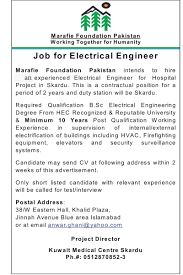 electrical engineer in marafie foundation jobzbaba electrical engineer jobs
