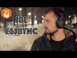 <b>JBL</b> E65BTNC   Обзор <b>наушников</b> с шумодавом - YouTube