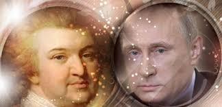 Bildergebnis für путин потемкин