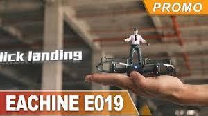 REAL PUBG Paramotor? <b>Eachine E019</b> Drone – Banggood