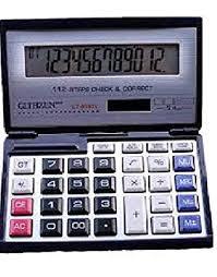 Rich & Bliss Cltllzen CT-8855V <b>Folding</b> Basic <b>Calculator</b> (12 Digit ...