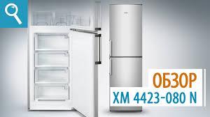 <b>Холодильник ATLANT ХМ</b> 4423-080-N с системой FULL NO ...