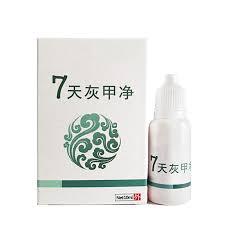 Anti <b>Fungal Maximum</b> Strength Herbal Foot <b>Fungi Nail Treatment</b> ...