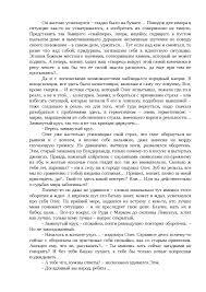 Михаил Сухоросов - Долог путь до Типперери... (Мишень) by Mitr ...