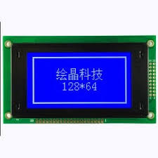 China <b>Rs232</b> Touch Display Module character lcd module,graphic ...
