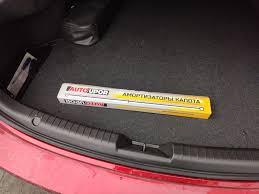 Газовые <b>упоры капота</b>. Заявка на <b>премиум</b> =) — Mazda 6, 2.0 л ...
