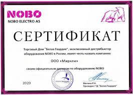 <b>Конвектор</b> электрический <b>Nobo NFK4S 12</b>