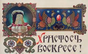 <b>HAPPY EASTER</b>! – Линников и партнёры.