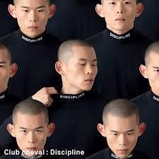 cutTheNoize » Blog Archive » <b>CLUB CHEVAL</b> – <b>DISCIPLINE</b> (WITH ...