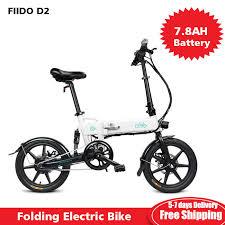 <b>FIIDO D2 Electric Bicycle</b> Smart Folding Bike Electric Moped Bicycle ...