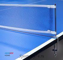 <b>Сетки</b> для теннисного стола в Ижевске. Купить по низким ценам