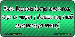 Активность нардепа Луценко направлена на сознательную последовательную дискредитацию НАБУ, - пресс-служба бюро - Цензор.НЕТ 2290