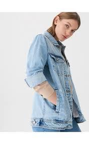 <b>Джинсовая куртка</b>, HOUSE, US057-50J