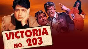Victoria <b>No</b>. <b>203</b> (1985) Full Hindi Movie   Ashok Kumar, Saira Banu ...