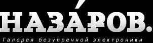 <b>Ortofon</b>: каталог, новинки. Купить аппаратуру <b>Ortofon</b>