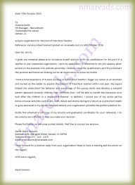 application latter for a post of preschool teacher com application latter for a post of preschool teacher cover letter for teaching job preschool teacher