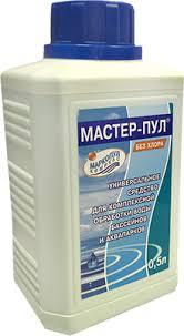<b>Средство для очистки Маркопул</b> МАСТЕР-ПУЛ Кемиклс 0,5л ...