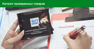 <b>Шоколад Ritter Sport</b>, горький - Обзор на сайте Росконтроль.рф