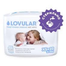 <b>Подгузники Lovular</b> — купить в интернет-магазине ОНЛАЙН ...