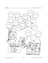 Addition worksheets, Free math worksheets and Worksheets on Pinterestsecond grade math worksheets second grade worksheets 2nd grade second .