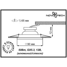 <b>Встраиваемый светильник</b> Novotech <b>Rainbow</b> 369910 — купить в ...