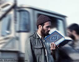 Image result for شهید خرازی