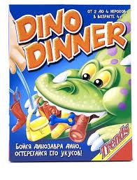 <b>Настольная игра Trends</b> International Динозавр — купить по ...