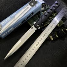 Special Offers <b>folding knife</b> 6 inch list and get free shipping - a31