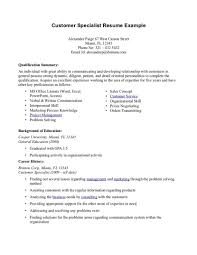sample resume summary of qualifications easy samples job skills sample resume summary of qualifications easy samples job skills examples for resume