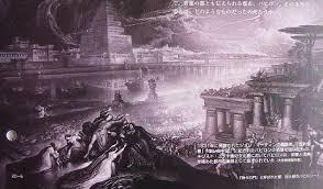 「古代ユダヤ人バビロン」の画像検索結果