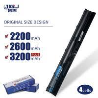 <b>5200MAH Laptop Battery</b>