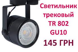 Настенный <b>светильник Nowodvorski 9112 LENS</b> LED ...