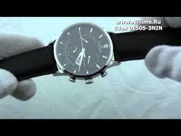 <b>Женские</b> наручные <b>часы Bering ber</b>-<b>10126</b>-700 - YouTube