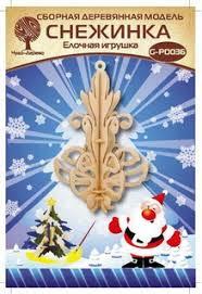 Праздничные украшения – купить в интернет-магазине | Snik.co