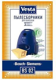 <b>Vesta Filter</b> BS 02 (<b>комплект пылесборников</b>). Дешевле, чем у ...
