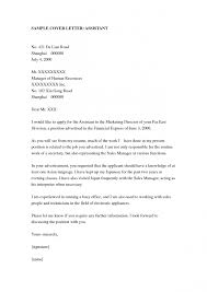 administrative assistant no experience cover letter executive assistant cover letter