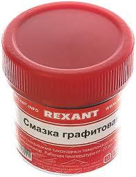 <b>Смазка графитовая</b> (20 мл) <b>REXANT</b> 09-3950 - цена, отзывы ...