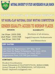 essay competitions archives page of lawctopus 1st nusrl clap national socio legal essay writing competition on gender equality prizes worth rs 4 500 register by 1