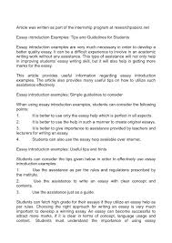 essay cover letter example of expository writing essay example of essay good expository essay introductions cover letter example of expository writing essay example of