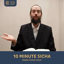 10 Minute Sicha, Rabbi Fishel Oster