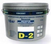 Декоративное <b>покрытие Vincent</b> D-2 <b>Decorum</b> 18кг база А в Тюмени