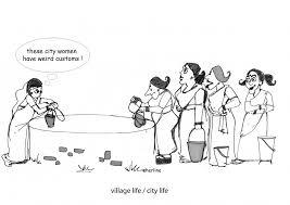 differences between village and city life   listsurgebcb  dfe b ac ba  e  df efb